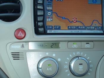 PC270066.jpg